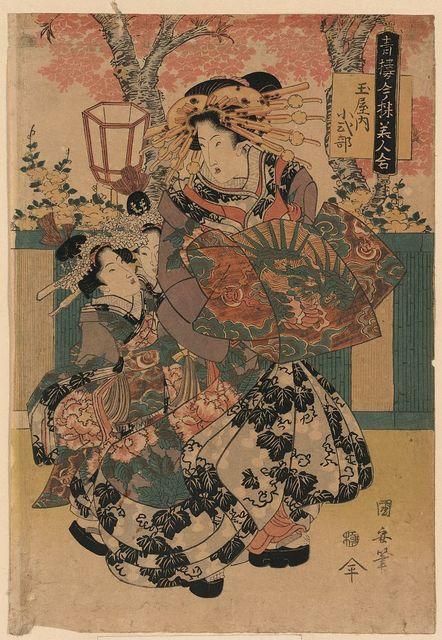 Tamaya uchi koshikibu