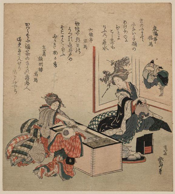 Wakamizu no fukucha
