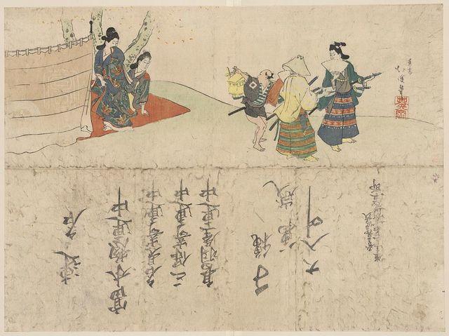Genroku no hanami