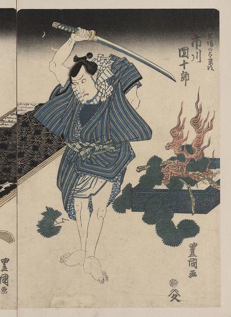 Ichikawa Danjūrō, Iwai Hanshirō, Bandō Mitsugorō
