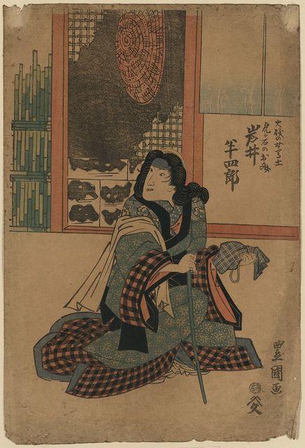 Iwai hanshirō no ōiso no onna umakata tragauishi no ofumi