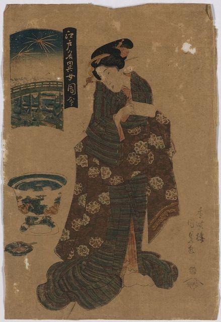 Ryōgoku no hanabi