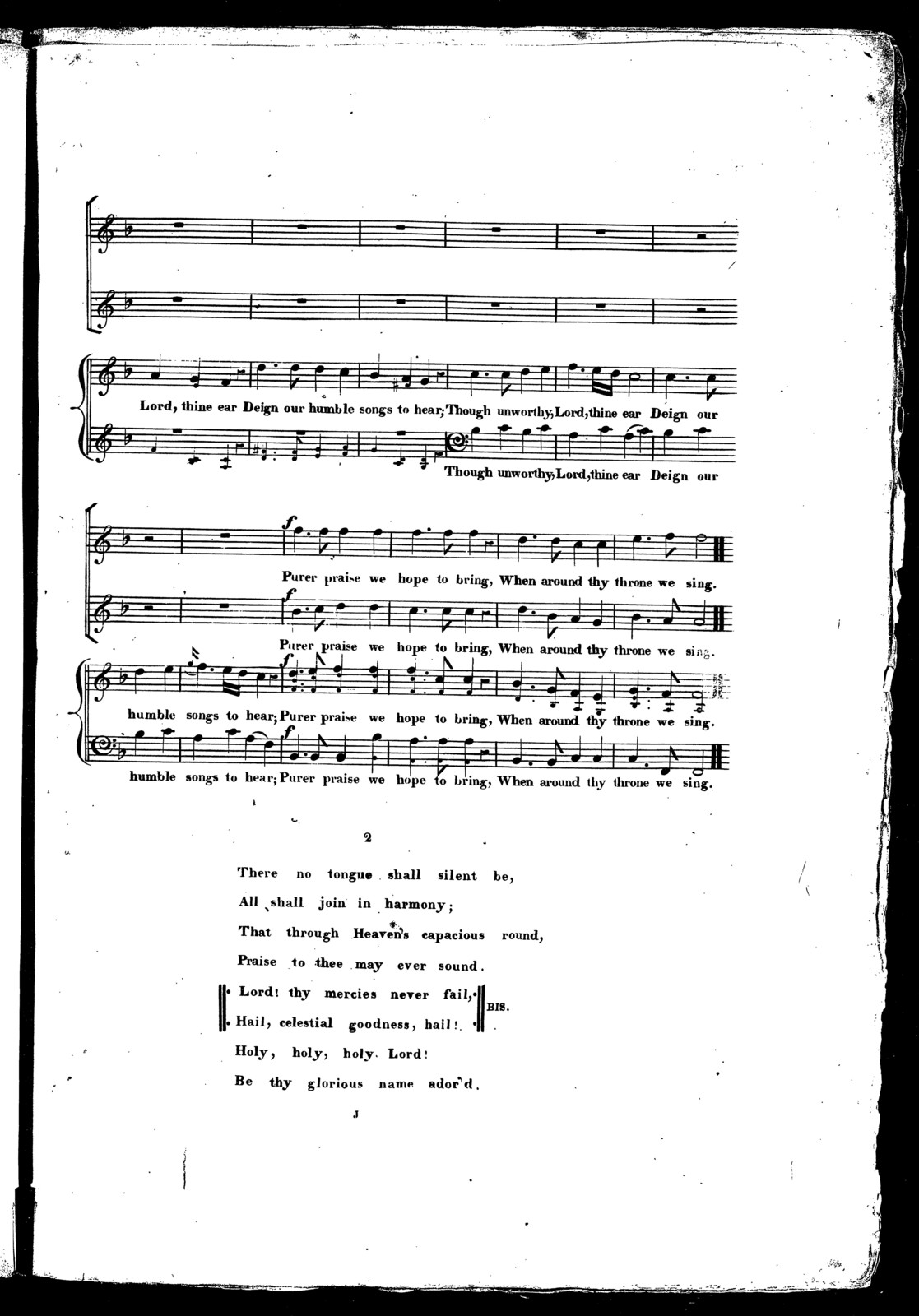Holy, holy, holy! Lord! 42nd hymn