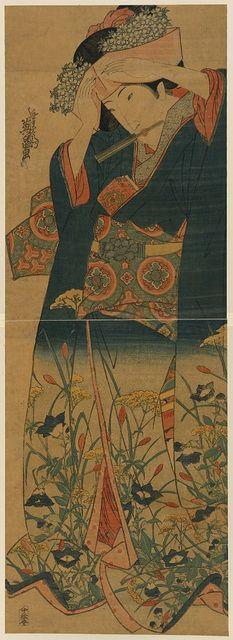 Agebōshi o naosu musume