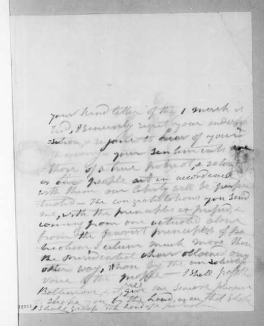 Paul Allen to Andrew Jackson, March 1, 1825