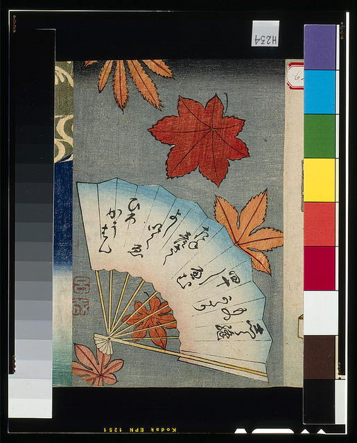 [Fan with maple leaves]