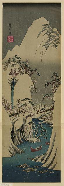 Fujigawa jōryū secchū