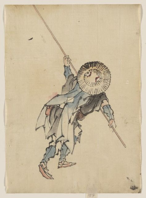 [Rear view of a man, full-length, standing, wearing several layers of clothing and a rounded-top conical hat, holding a long staff, possibly used for propelling boats or for knocking fruit and nuts from tall trees]