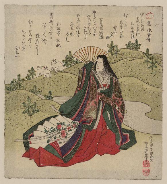 Iwai Shijaku no Miyahime