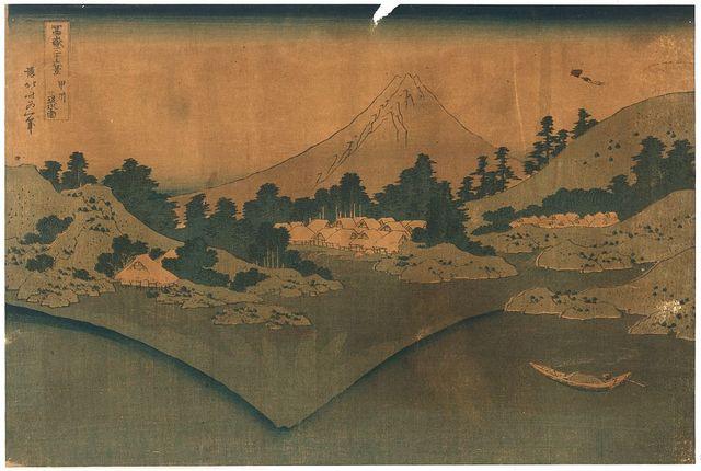 Hōshū misaka suimen
