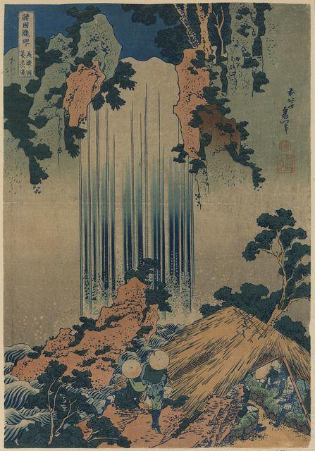 Mino no kuni yōrō no taki
