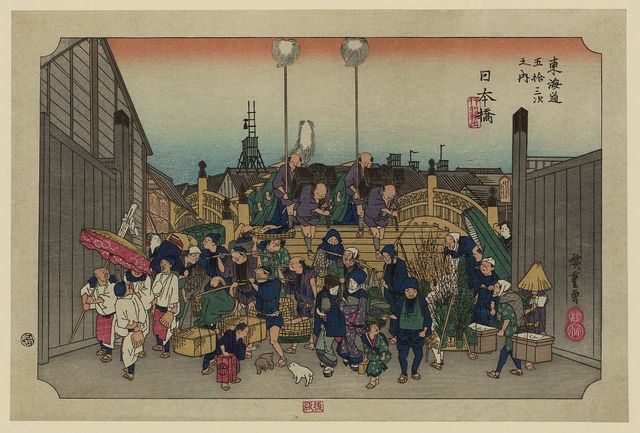 Nihonbashi [2nd edition]