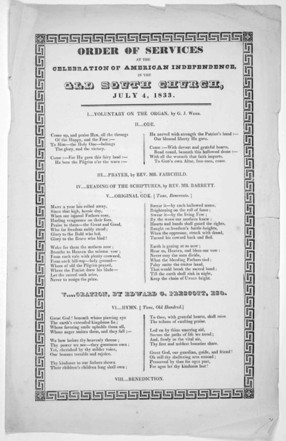 Order of services at the celebration of American independence in the Old South Church, July 4, 1833.