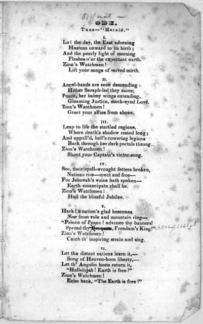 Order of exercises, on the sixty-third anniversary of American independence, Thursday, July 4th, 1839.