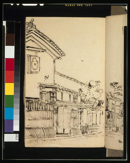 [Main street of the town of Ōmihachiman, Japan]