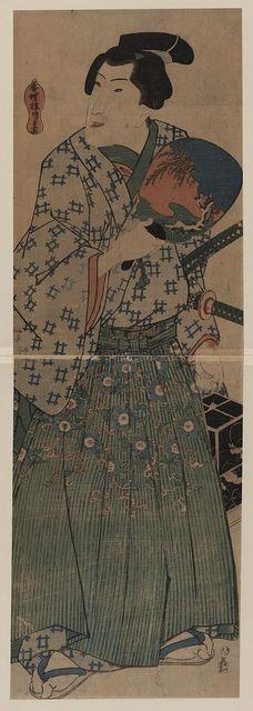 Mushikago o motsu wakazamurai