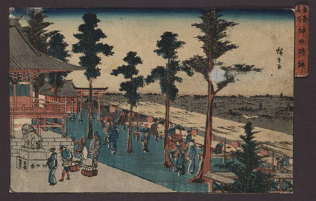 Kanda myōjin