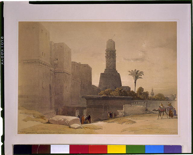 Gate of victory and minaret of the Mosque El Hakim / David Roberts, R.A.