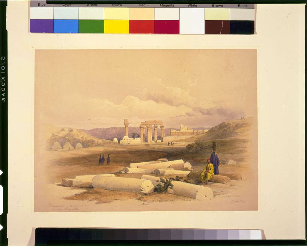 Hermont ancient Hermonthis David Roberts, R.A