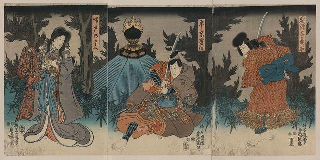 Narutonomae; taira no munemori kyō; akugenta yoshihira
