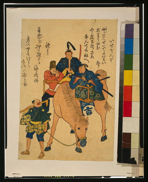 [Two Japanese men and one foreigner riding on a horse while a Japanese farmer walks]