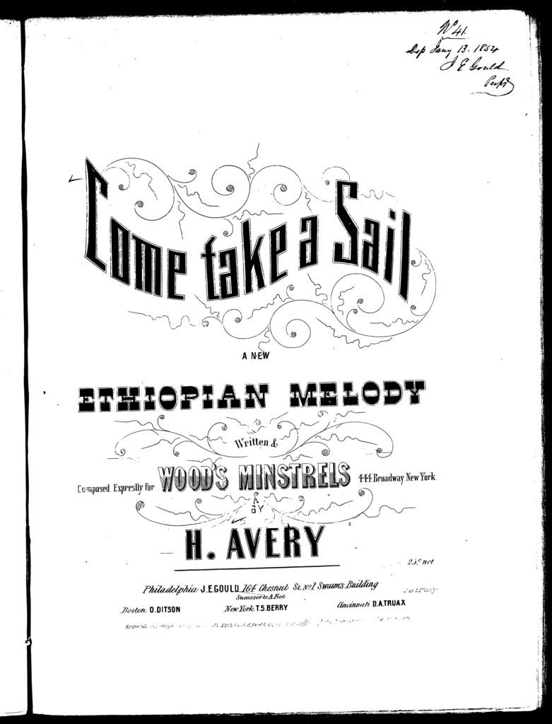 Come take a sail, a new Ethiopian melody