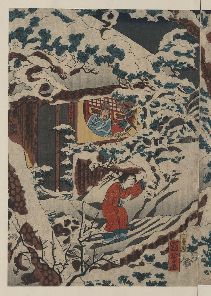 Gentoku mitabi secchū ni kōmei o otonou no zu