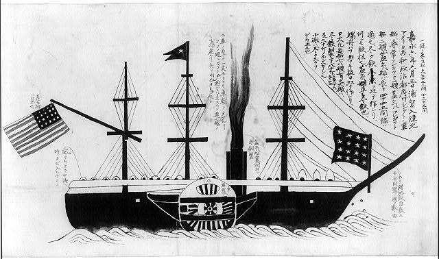 [U.S.S. Susquehanna, Commodore Perry's flag ship, full starboard view]
