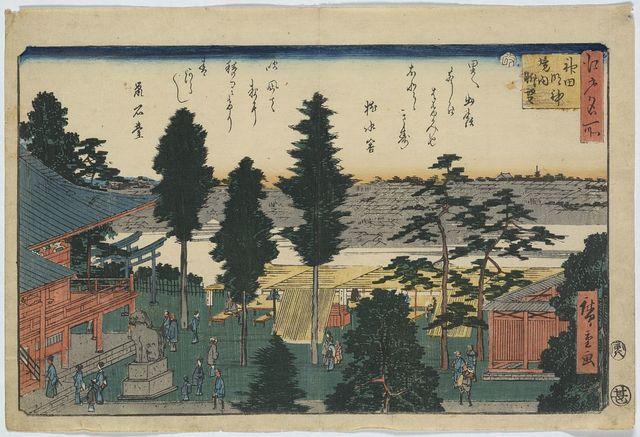 Kanda myōjin keidai chōbō