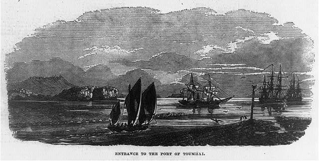 [French naval expedition to the Indo-Chinese archipelago: Entrance to the port of Toumhai]
