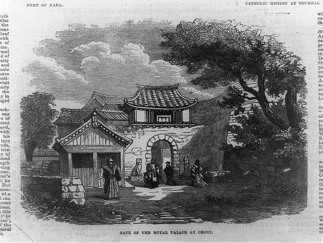 [French naval expedition to the Indo-Chinese archipelago: Gate of the Royal Palace at Choui]