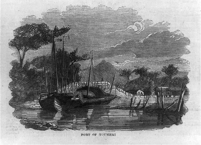 [French naval expedition to the Indo-Chinese archipelago: Port of Toumhai]