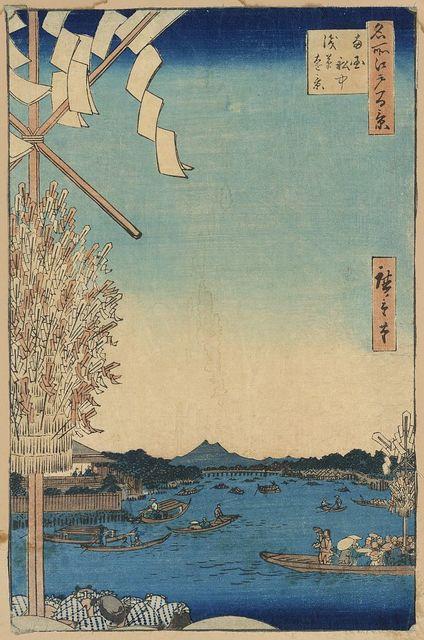 Ryōgoku sentyu asakusa enkei