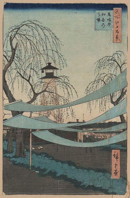 Bakuro-chō hatsune no baba