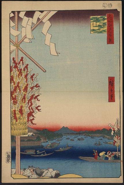 Ryōgoku sentyu, asakusa enkei