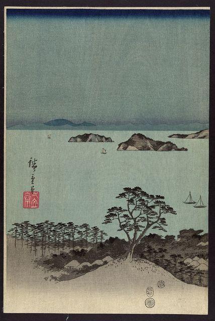 Uyōkanazawa hashōyakei