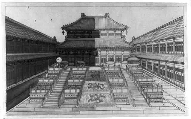 [Buildings inside the imperial palace compound in Beijing, China, showing stairways and marble terrace with dragons]
