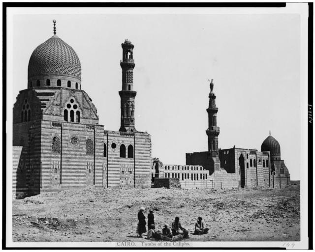 Cairo. Tombs of the Caliphs