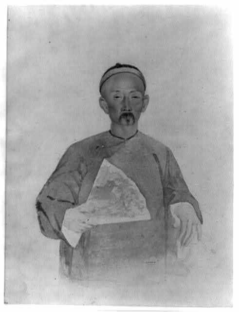 [Chinese official or gentleman, half-length portrait, facing front, holding a folding fan with landscape scene]