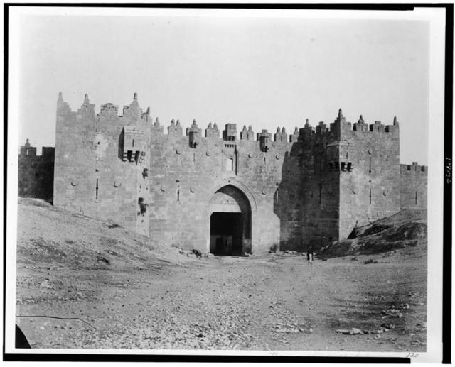 [Damascus Gate]