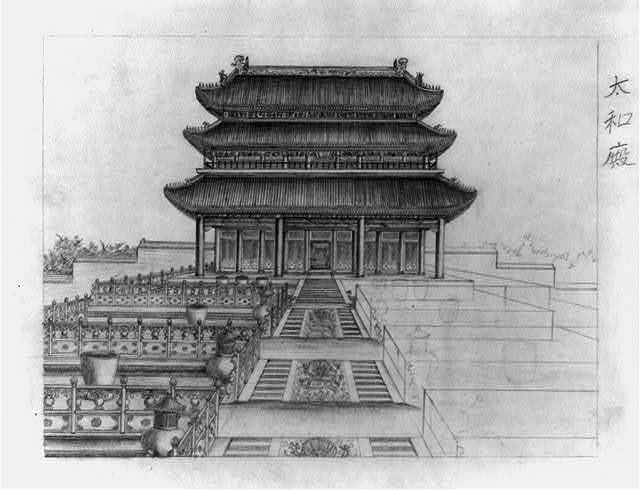 [Hall of Supreme Harmony - main hall in the Forbidden City, Beijing, China, where the emperor met his ministers each morning; includes inscription in Chinese language characters in right margin]