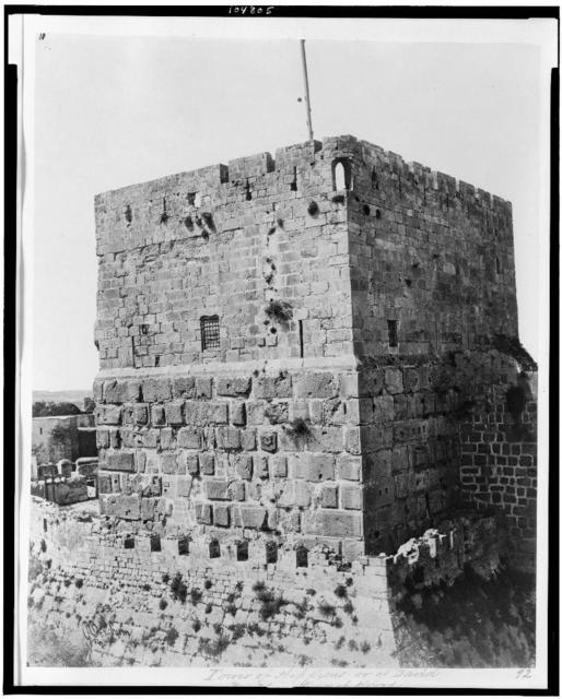[Tower of Hippicus or of David. Built in time of Herod] / P. Bergheim.