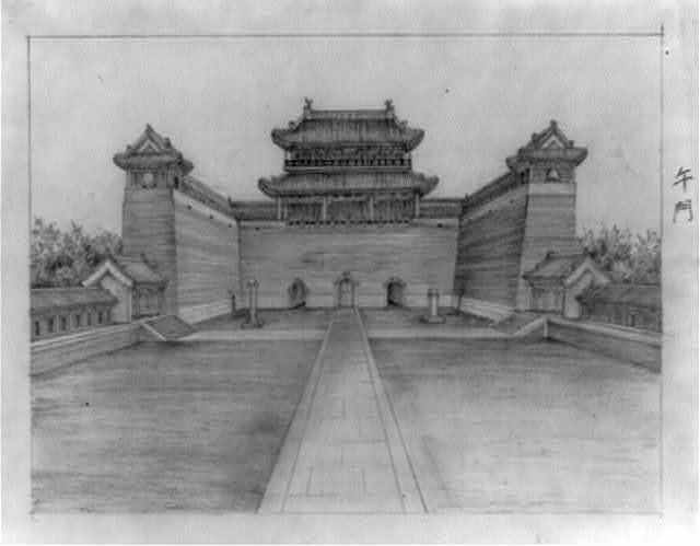 [Wumen (Meridian) gate at the imperial palace compound in Beijing, China, where executions of corrupt officials took place; includes Chinese language characters in right margin]