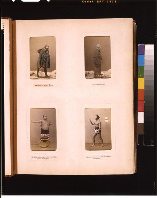 [Studio portraits of a Japanese merchant in winter dress, a woman in winter dress, a wrestler wearing an apron, and a courier with a document on a slotted pole]