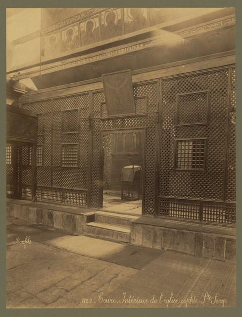 Caire. Intérieur de l'église cophte Ste Serge