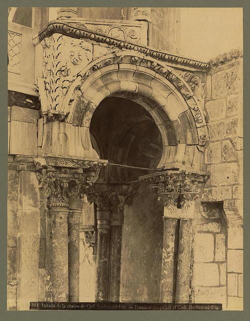 Détails de la chaire de Cadi Borhan-ed-Din Details of the pulpit of Cadi Borhan-ed-Din / / Bonfils.