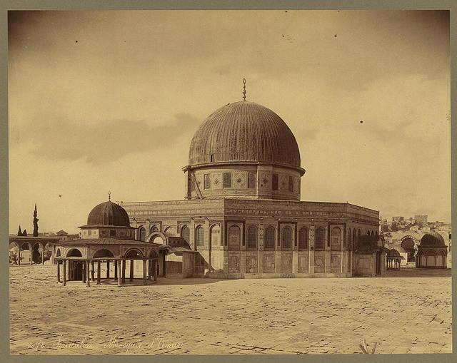 Jérusalem. Mosquée d'Omar / Bonfils.