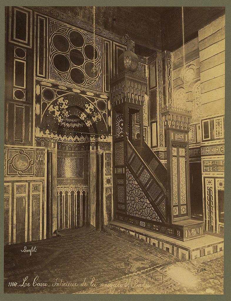 Le Caire. Intérieur de la mosquée El-Bordeï / Bonfils.