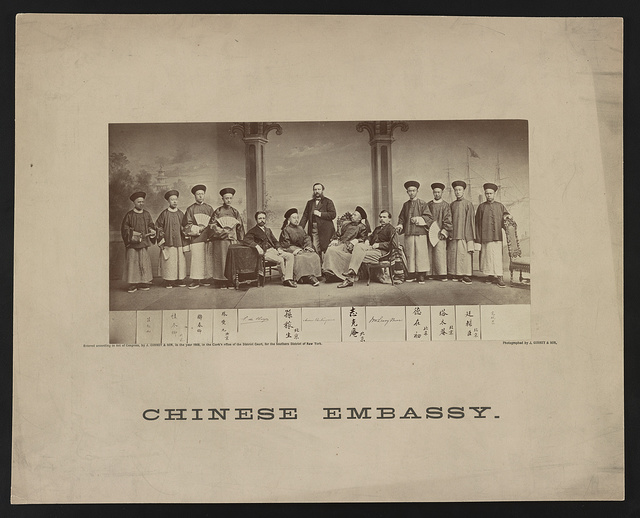 Chinese Embassy / photographed by J. Gurney & Son.