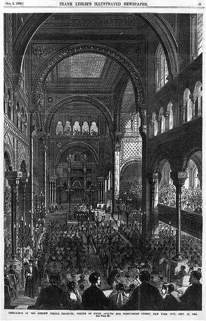 Dedication of the Hebrew temple Emanuel, corner of Fifth Avenue and Forty-Third Street, New York City, Sept. 11, 1868.